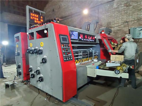 江苏全自高速动水墨印刷机