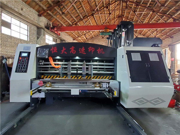 江苏水墨高速印刷机